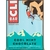 Clif Bar - Cool Mint Chocolate