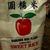 Enriched Sweet Rice