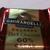 Ghirardelli 60 Percent Cacao