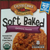 Soft Baked Oatmeal Raisin Cookie