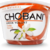 Chobani Greek Yogurt - Vanilla
