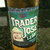 Trader Joe's Light Beer