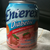 Enterex Diabetic Strawberry