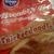 Snickerdoodle Cookie Dough Break and Bake