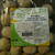 Vegetarian Dafu Balls