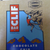 Clif Energy Bar Choc Chip