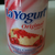 La Yogurt Cherry Cheesecake Yogurt