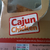 Cajun Chicken Wrap - New Style Pack