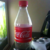 Coca Cola Svensk