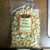 Trader Joes's Raw Cashews