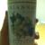 Caper Champagne Vinaigrette