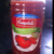 Campbell's Tomato Juice Low Sodium