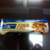 Fiber One Bar Oats and Chocolate