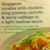Mark and Spencer Singapure Noodles - with chiken, king prawns, carrots, savoy cabbage and light madras sase