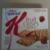 Special K Fruit Crisps Strawberry