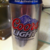 10 Oz Coors Light