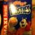 JWM's Kellogg's Frosties