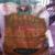 1 Organic Pumpkin Flax Plus Granola Cereal