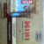 Clif Bar Mini White Chocolate Macadamia Nu