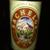 Bachelor ESB Beer