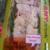 7-11 Chicken Sandwhich