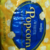 Meijer White Popcorn