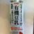 Organic Soy Milk Japan