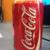 Coca Cola - UK