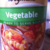 Wegmans Vegetable Soup