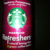 Starbucks RP
