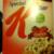 Special K Strawberry Granola Bar