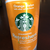 Orange Melon Refresher