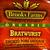 Organic Bratwurst