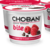 Chobani Greek Yogurt Bite -  Raspberry with Dark Chocolate Chips