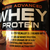 Body Fortress Super Whey Protein