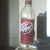 Dr Pepper 24 oz bottle