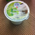 Bianco Yogurt Rome