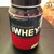 Optimum Nutrition Whey Protein - Double Rich Chocolate
