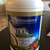Warrior Blend Raw Vegan Natural Protein
